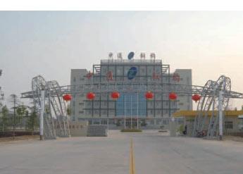山东中通钢结构建筑股份有限公司