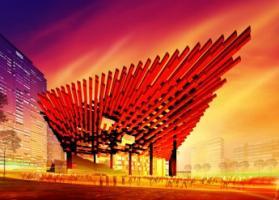 重庆建工国泰艺术中心