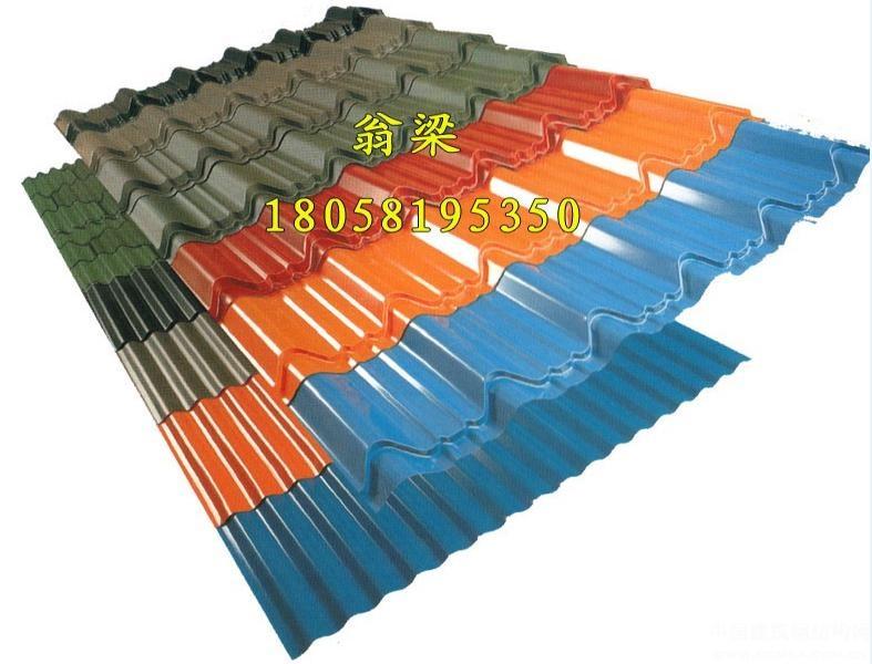 28-196-980琉璃瓦彩钢瓦屋面板仿古瓦