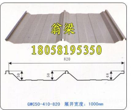 50-410-820琉璃瓦彩钢瓦屋面板仿古瓦