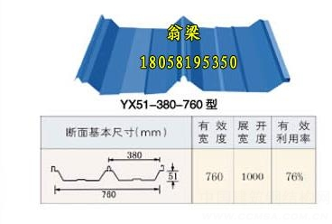51-380-760琉璃瓦彩钢瓦屋面板仿古瓦