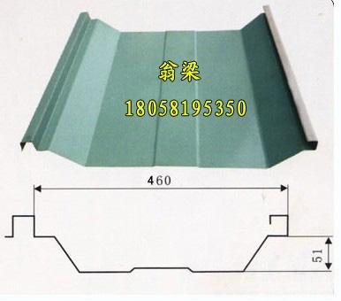 51-460琉璃瓦彩钢瓦屋面板仿古瓦