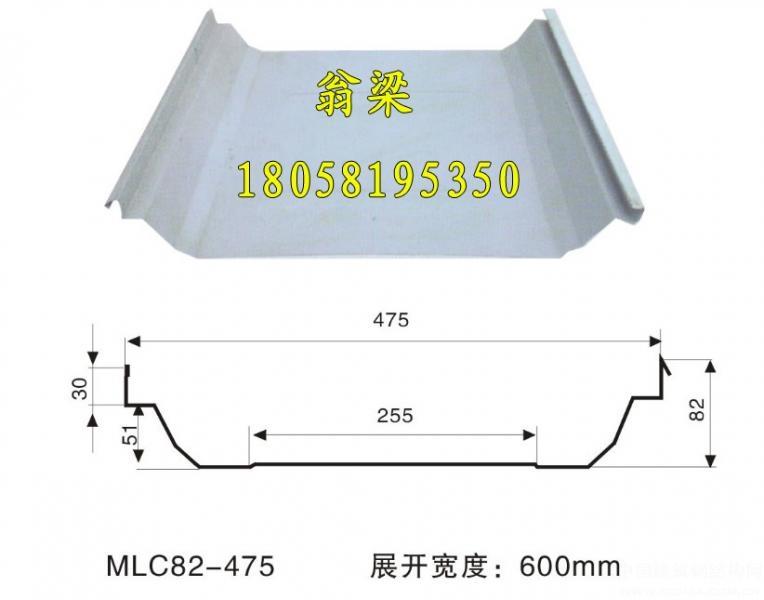 82-475琉璃瓦彩钢瓦屋面板仿古瓦