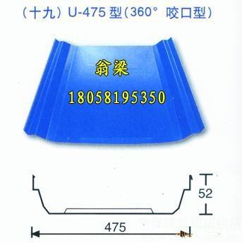 U475琉璃瓦彩钢瓦屋面板仿古瓦