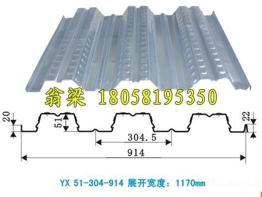 YX51-305-915楼承板钢承板开口楼承板