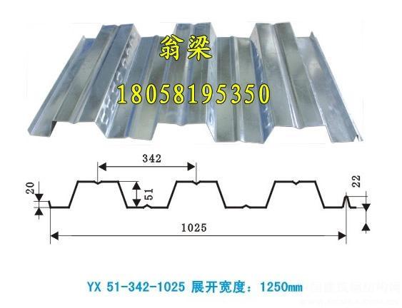 YX51-342-1025楼承板钢承板开口楼承板