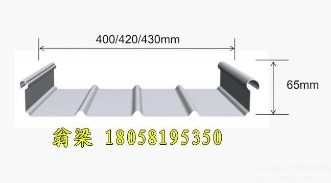 65-430铝镁锰板合金板屋面板
