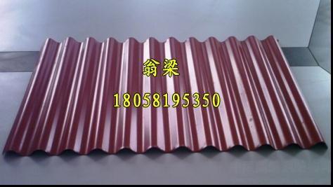 825波浪板彩钢波浪板彩钢板
