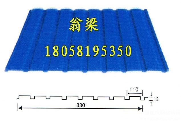 12-110-880波浪板彩钢波浪板彩钢板