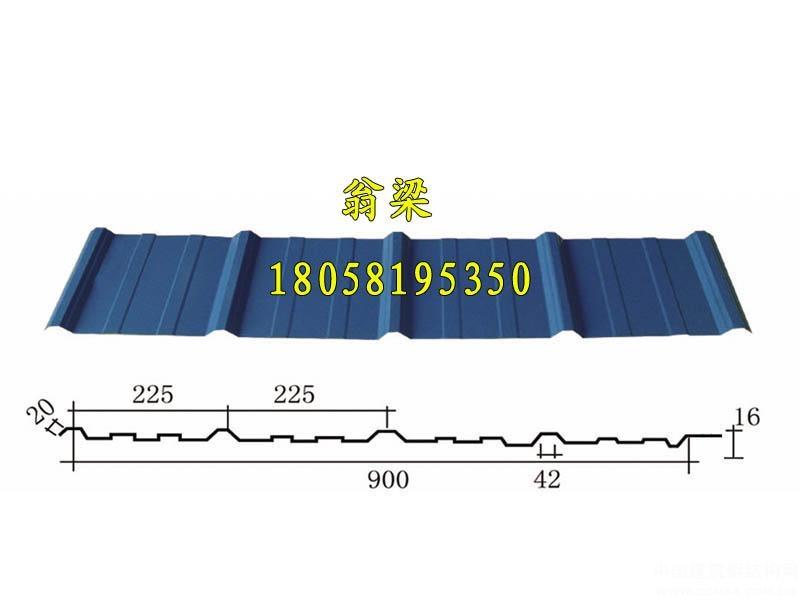 16-225-900波浪板彩钢波浪板彩钢板