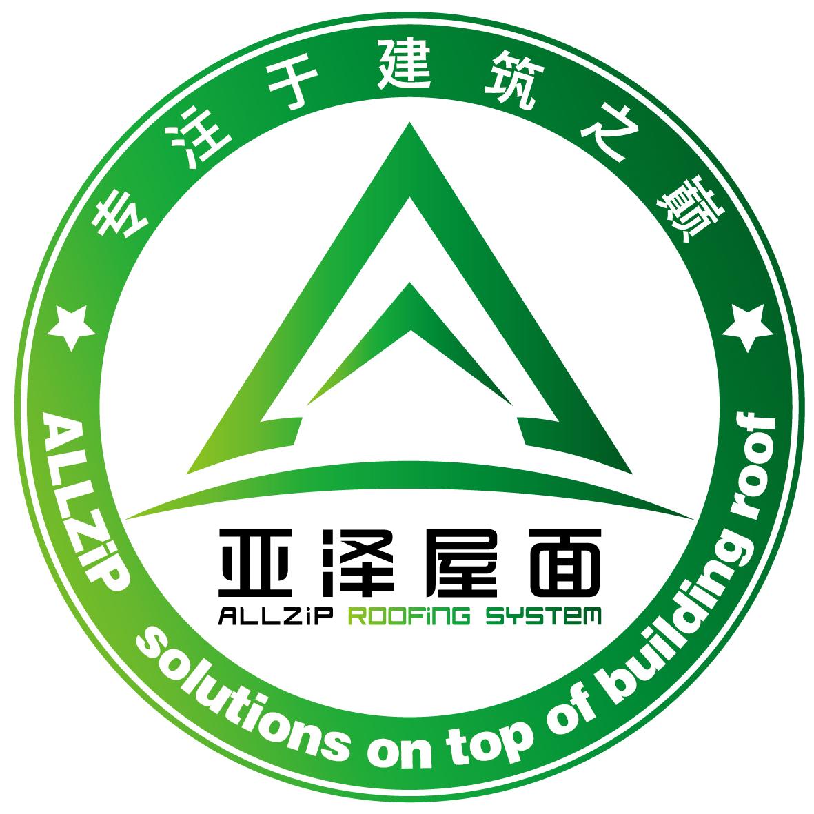 上海亞澤新型屋面系統股份有限公司