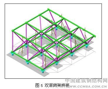 国家网球中心新馆钢结构网架工程安装技术 -> 内容           拼装胎