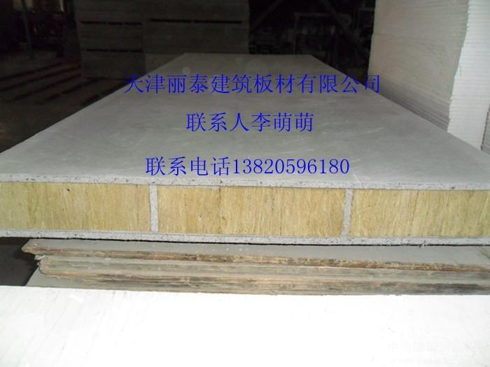 钢结构防火屋面板