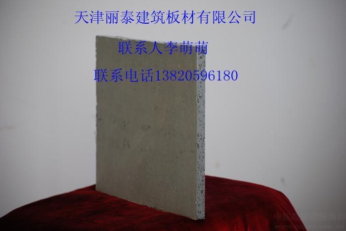 双面玻纤水泥轻质平板