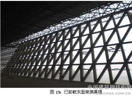 钢结构工程施工技术