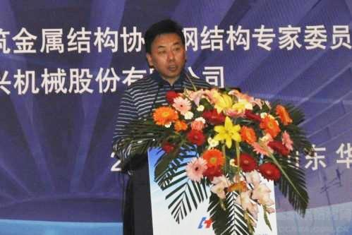 尹敏达主任主持发表讲话
