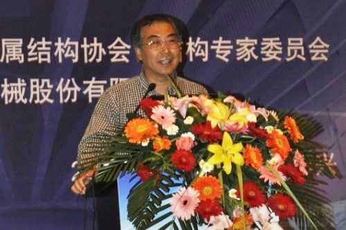 郭彦林教授讲述波浪腹板钢结构设计理论研究及应用