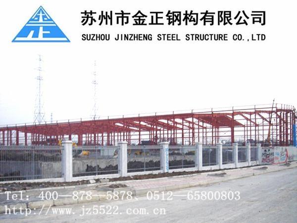 苏州大跨度钢结构厂房