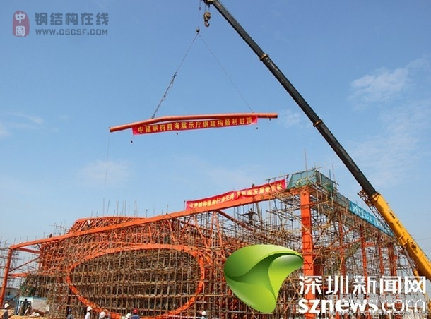 深圳前海展示厅完成钢结构封顶