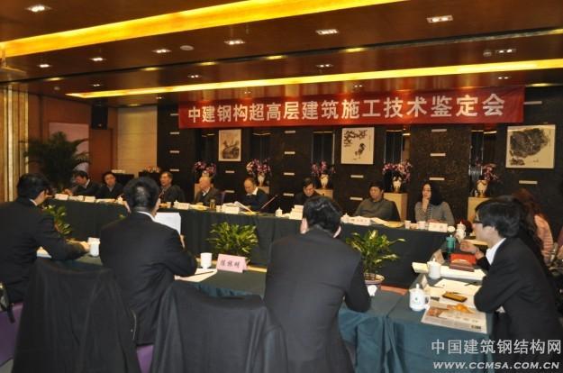 中国钢结构协会专家委员会副秘书长吕晶为委员组成的