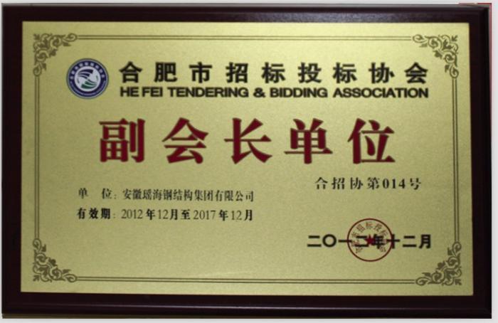 转载须注明中国建筑金属结构协会建筑钢结构网(www.CCMSA.com.