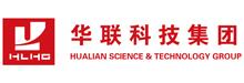 无锡华联科技集团有限公司