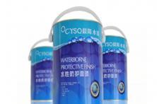 水性丙烯酸防锈漆