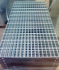 镀锌钢格栅板