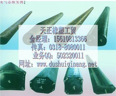 湖南株洲DN250-590MM充气芯模,橡胶气囊