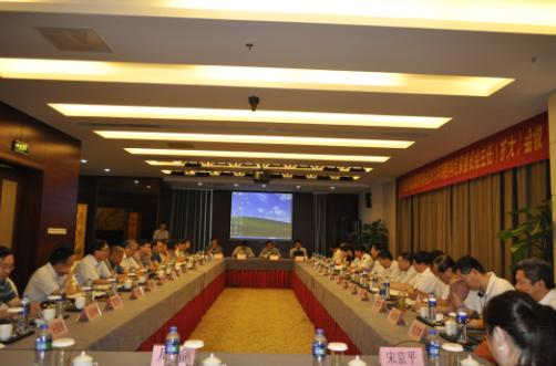 2013年钢结构专家委员会主任(扩大)会议--专题报道