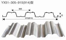 915型楼承板,安徽楼承板厂家专业加工