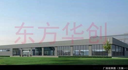 北京钢结构设计北京钢结构厂房办公楼设计规划