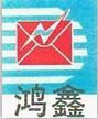 武汉鸿鑫立信金属制品有限公司