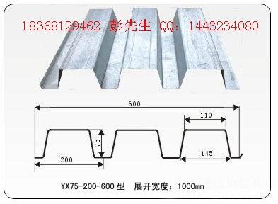 楼承板75-200-600