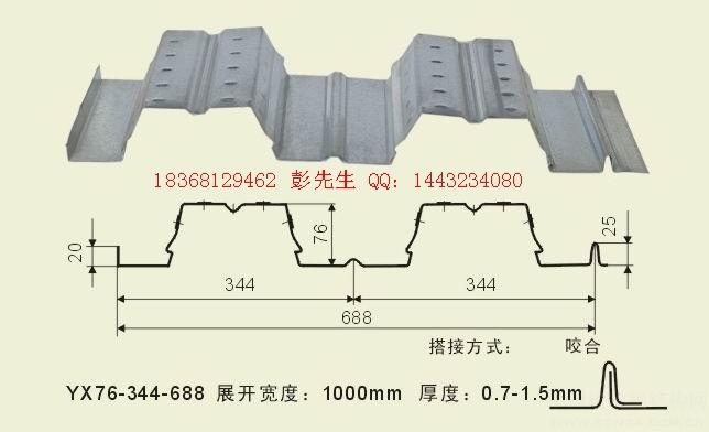 楼承板76-344-688