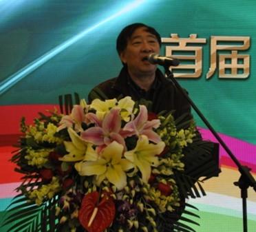 刘哲秘书长出席闭幕式致辞