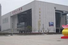 汤显祖大剧院