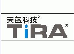 中国第一条彩色防滑复合材料路面在天河七夕街问世