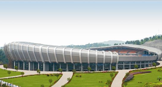 大足体育中心