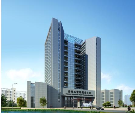 九华创新创业中心项目
