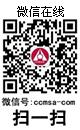 北京大学钢结构总裁研修班火热报名中