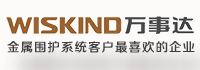 (利记体育在线官网)山东万事达sbo钢品科技有限公司