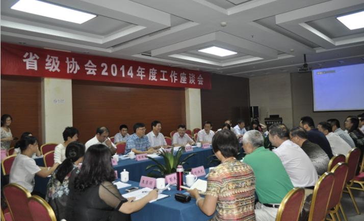 河南省钢结构协会秘书长魏群主持会议