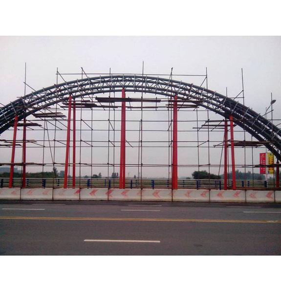新郑市新区中兴路暖泉河桥装饰拱工程