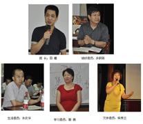 北京大学钢结构EMBA总裁班首届班委会成立