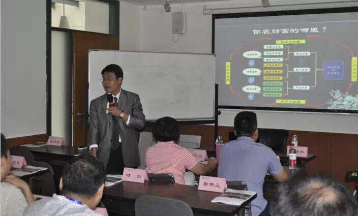 陈择华为北京大学钢结构EMBA总裁班授课:顶层设计与利润管控—钢结构企业如何驾驭财富