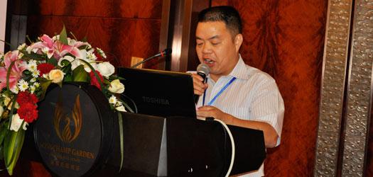 湖南金海钢结构股份有限公司董事长曾勇致欢迎词