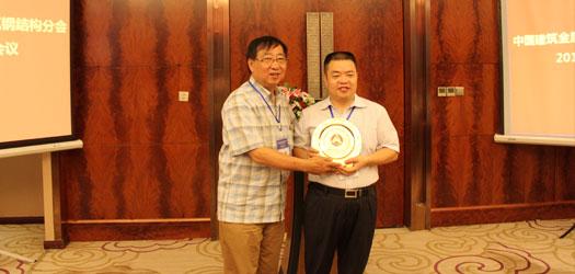 刘哲秘书长向承办方湖南金海授予会议纪念牌