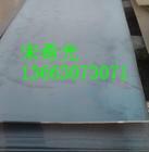Q345GJB/Q345GJB钢板/Q345GJB中板