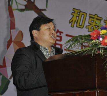 江苏省泰兴市体育局局长恽志华致开幕词